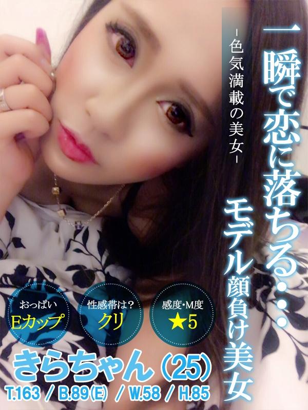 きら(25)