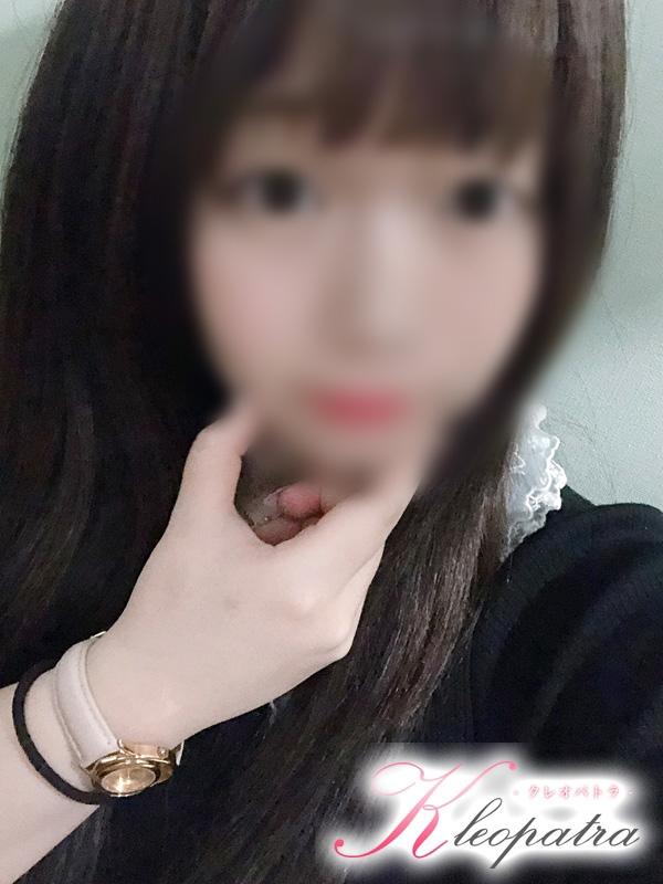 まほ(20)