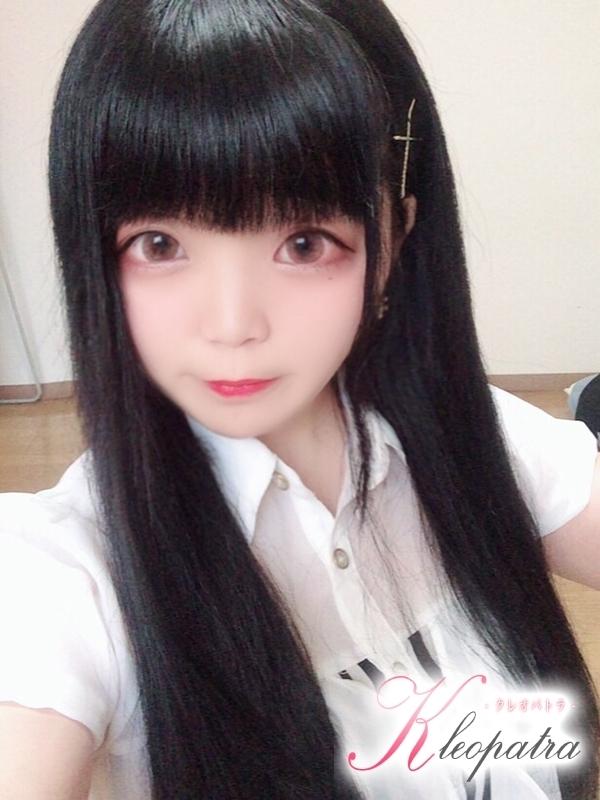 ちあき(20)