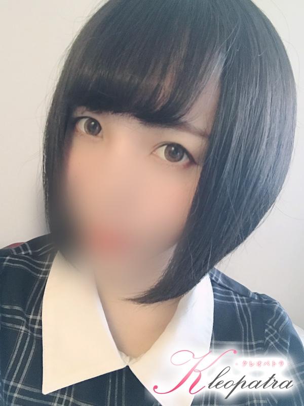 ゆま(20)