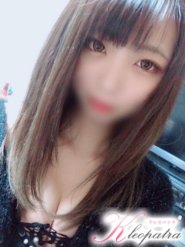 あきら(18)
