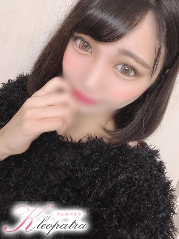 おとは(21)