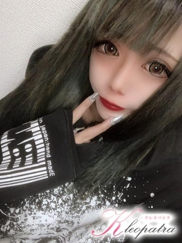 まき(19)