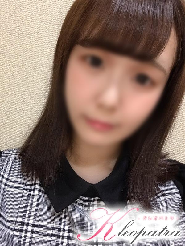 しの(18)