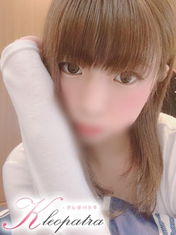 なのか(20)