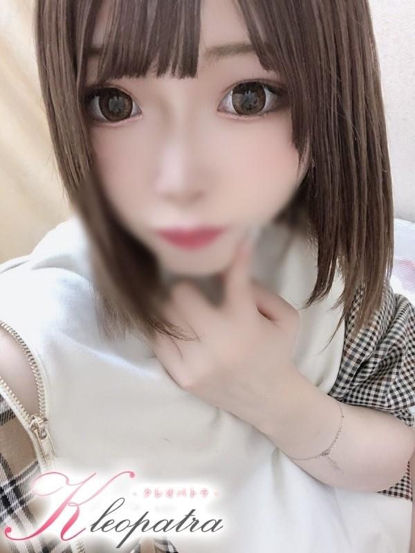 あけみ(19)