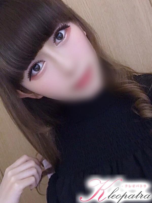 くれあ(20)