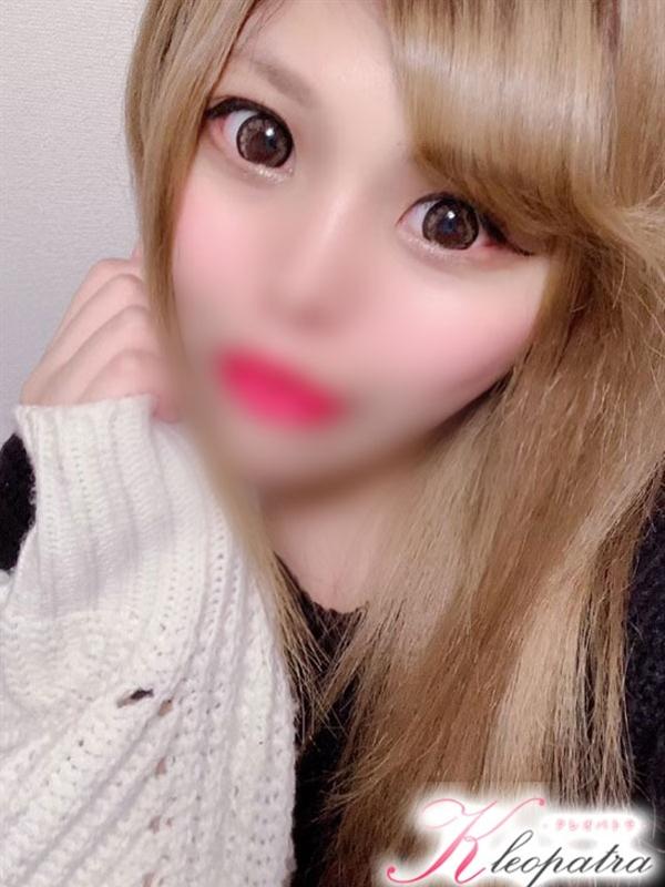 みおか(20)