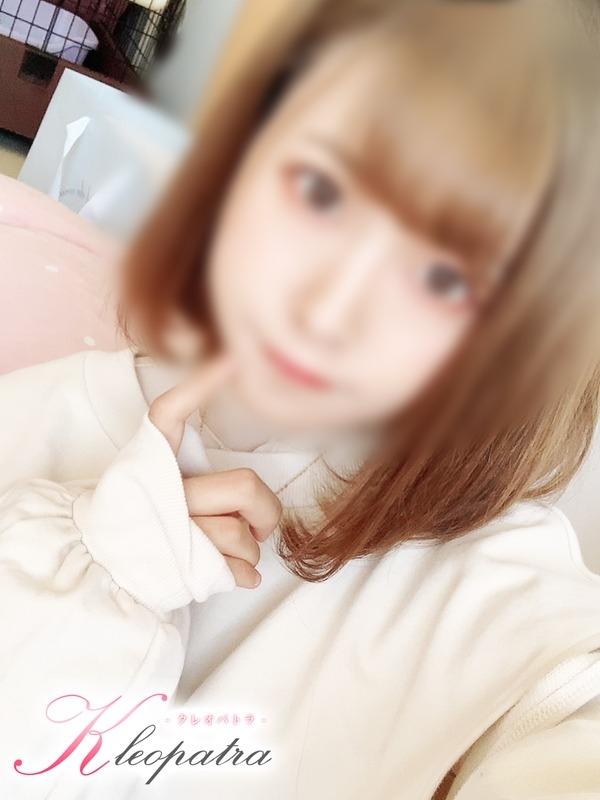 おとは(23)