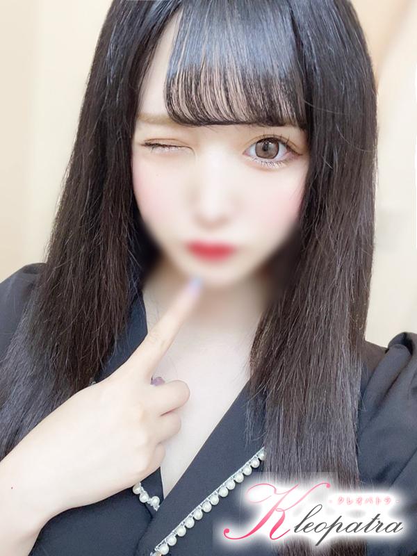 ちか(20)