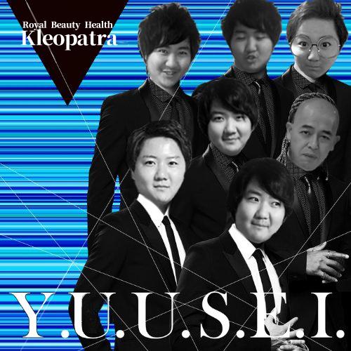 Y・U・U・S・E・I